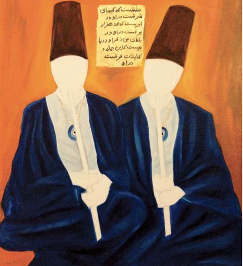 Faiza Shaikh's Alchemy Rumi
